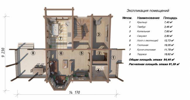 Дом из бруса-261