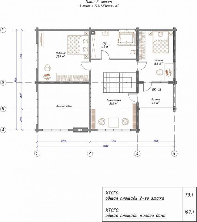 Дом из бруса-212