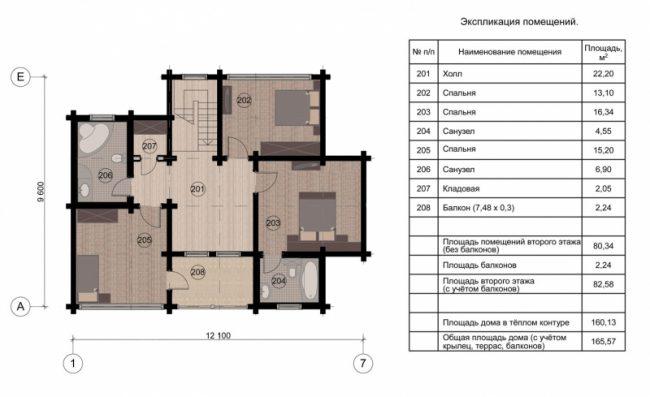 Дом из бруса-237