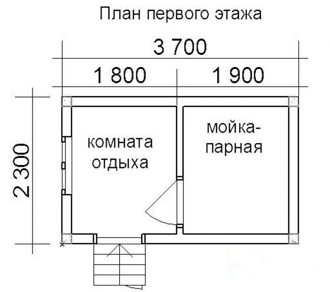 Проект КБ-12