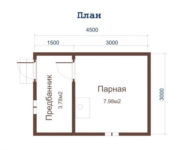 Проект КБ-31