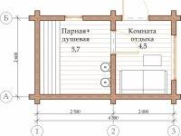 Проект ОБ-14