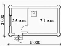Проект ОБ-15